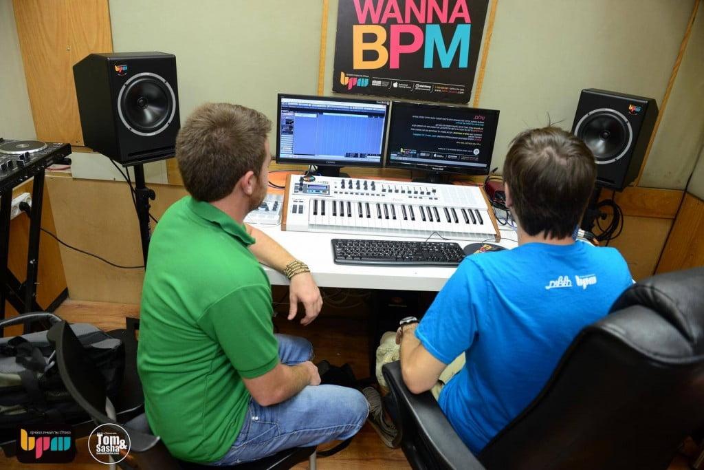בית ספר למוסיקה - מכללת BPM