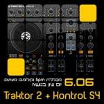 יום עיון בנושא TRAKTOR 2 + Kontrol S4