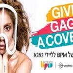 עקב המצב הבטחוני – תחרות ליידי גאגא מושהית