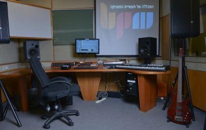 המסלול המקיף לסאונד והפקה באולפן הביתי