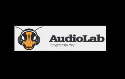 Audiolab – מחשבי אודיו, הטבות בחנויות ושרותים