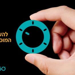 לימודי סאונד והפקה - המסלול המקיף BSP360