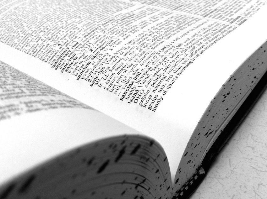 תעשיית המוסיקה- מילון המקצועות השלם