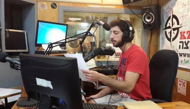 לימודי רדיו וקריינות