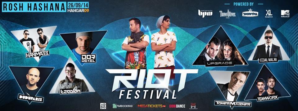 RIOT Festival חוזר ובגדול