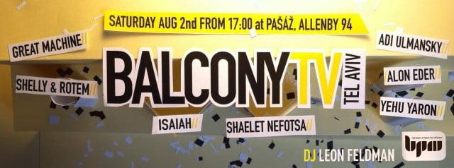 פסטיבל BalconyTV הראשון בשיתוף BPM