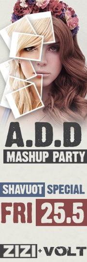 A.D.D Mashup Party