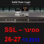 סמינר SSL בשיתוף BPM והחברות D&D ו SSLv