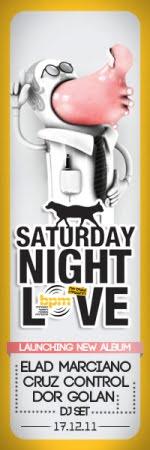 """ליין Saturday Night Love של """"החתול והכלב"""" – רוקדים משבת לשבת"""