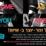 הזמרים-יוצרים הישראלים כובשים את העולם