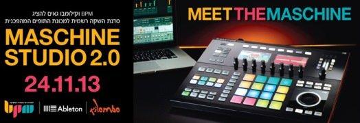 אירוע השקה למכונת התופים ההיברידית הטובה בעולם – Maschine Studio.2.0