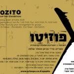 BPM בשיתוף פעולה עם תערוכת האמנות Xspozito