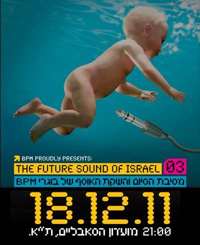 מסיבת השקת האוסף של The Future Sound of Israel 3 – BPM