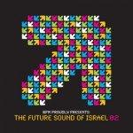 בואו לשמוע את דור העתיד של המוסיקה הישראלית