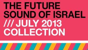 אוסף בוגרים יולי 2013