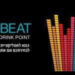 BPM ודרינקפוינט מרכיבים נבחרת DJ'S מנצחת