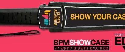 מחברים אתכם אל לב התעשייה – BPM משיקה סדרת שואוקייסים ליוצרים