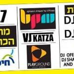 בוגרי BPM משתלטים על חיפה
