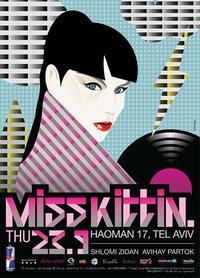 דיג'יי Miss Kittin מגיעה לארץ ואתם מקבלים כרטיסים!