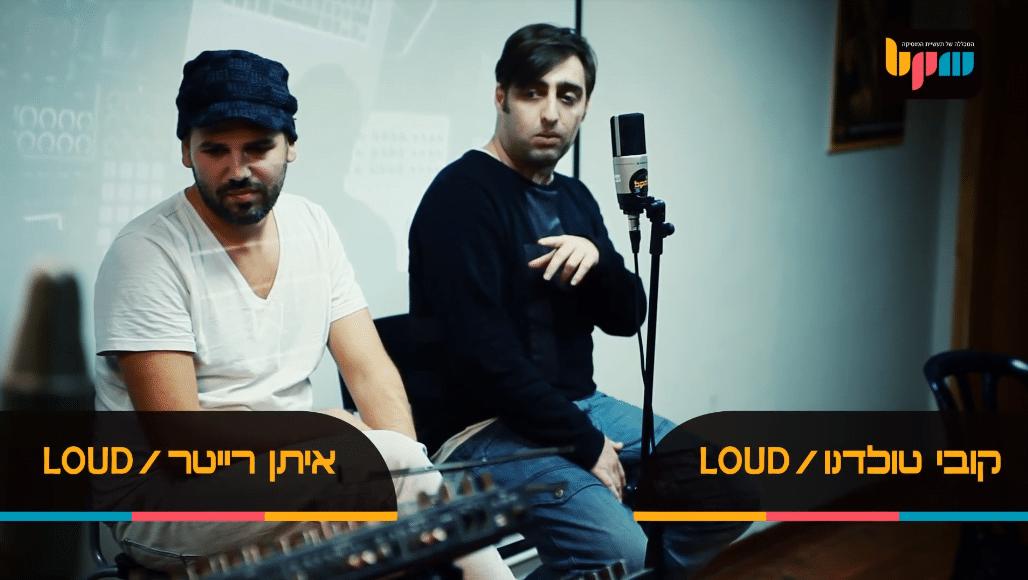 צפו בסדנת אמן עם LOUD על הופעות לייב אלקטרוניות