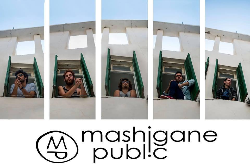 Mashigane Public