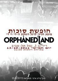 orphanedland