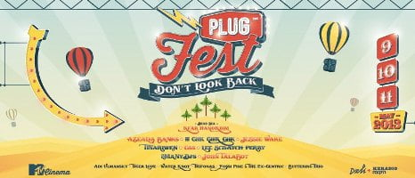 BPM מסדרים לכם הנחה לפסטיבל המוזיקה הענק Plugfest!