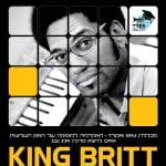 סדנת אומן עם KING BRITT
