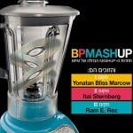 BPMashup – והזוכים המאושרים הם…