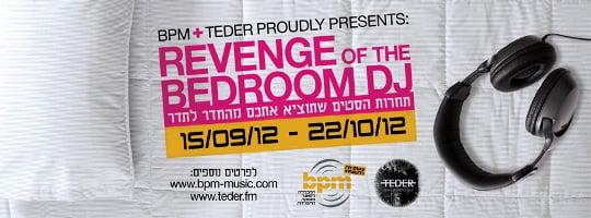 Teder X BPM-Revenge Of The Bedroom DJ