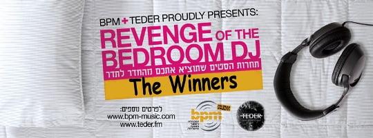 Revenge of the Bedroom DJ – התוצאות!