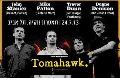 BPM מסדרים לכם כרטיסים חינם להופעה של מייק פאטון וטומוהוק!