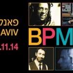 פאנל ההפקה של BPM בועידת המוזיקה הבינלאומית Tune In Tel Aviv