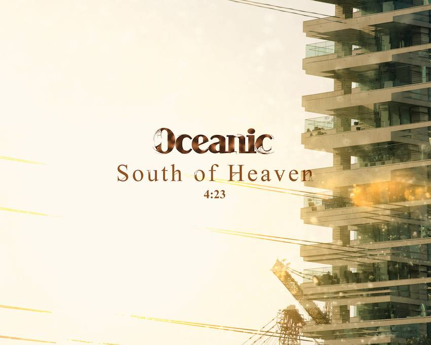 "Oceanic של בוגר BPM ויוסי סאסי מאורפנד לנד בשת""פ מוזיקלי"