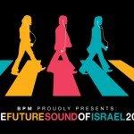 מכללת BPM גאה להציג: אוסף הבוגרים החמישי של BPM