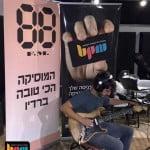 חדש באולפני BPM – ג'אם 88 FM