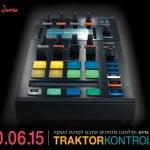 מכללת BPM וקילומבו גאות להציג: יום עיון TRAKTOR KONTROL D2