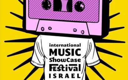 בוגרי קורס DJ ו-Red Axes בפסטיבל החשיפה הבינלאומי!