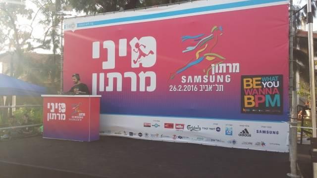 הסטודנטים והבוגרים של BPM מנגנים בפעם השלישית במרוץ של תל אביב