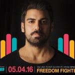 הרשמה סדנת אמן עם FREEDOM FIGHTERS