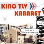 הקינו קברט הבינלאומי ה-2 של תל אביב מחפש את בוגרי BPM!
