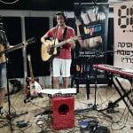 הקוקטייל – במכללת BPM בשיתוף 88FM
