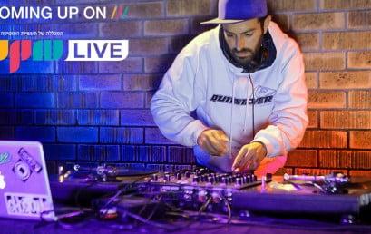 הצטרפו לשיעור DJ בשידור LIVE עם DJ PIPE