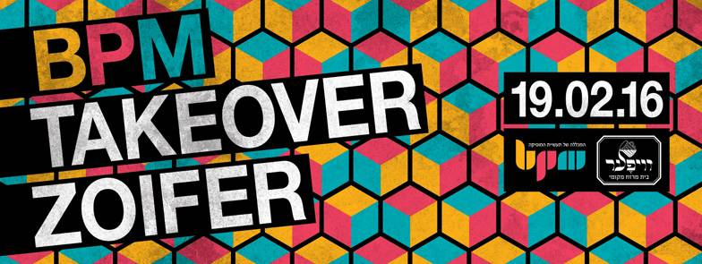 event_takeover_090216