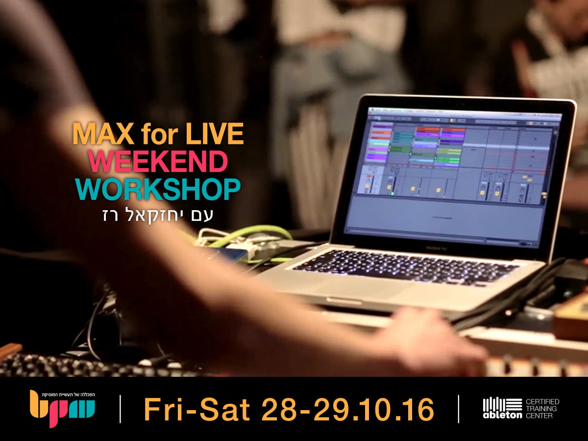 Weekend Workshop – MAX FOR LIVE