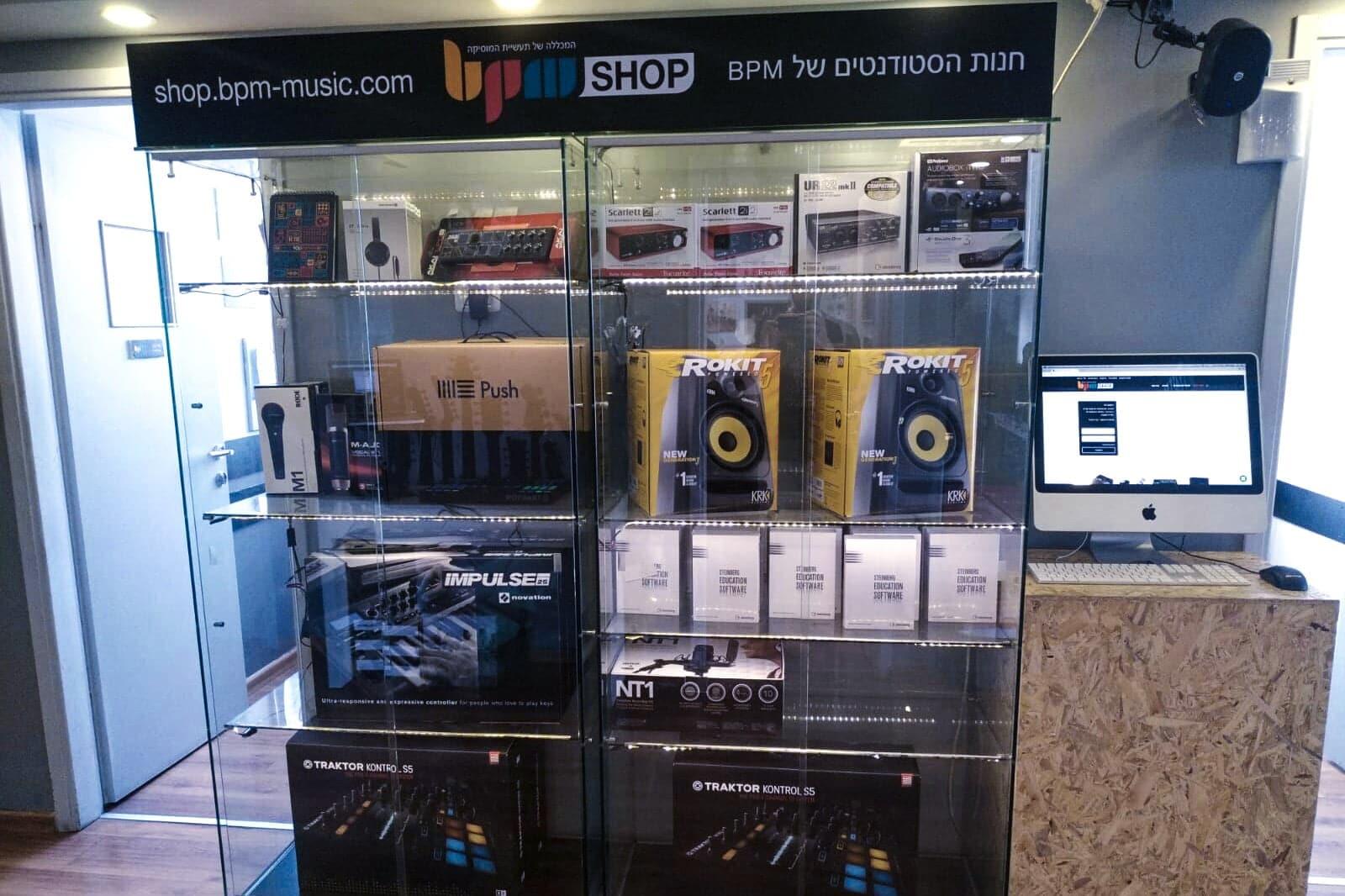 BPMSHOP, חנות הסטודנטים והבוגרים - מכללת BPM