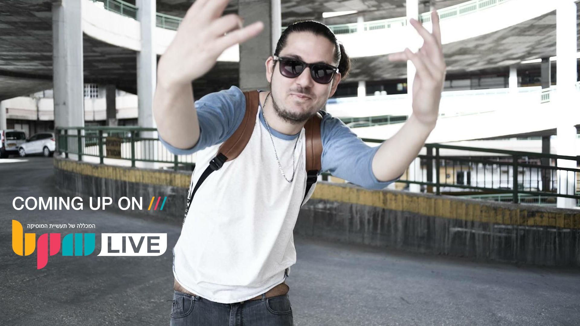 הצטרפו לשיעור ראפ והיפ-הופ LIVE עם אורטגה
