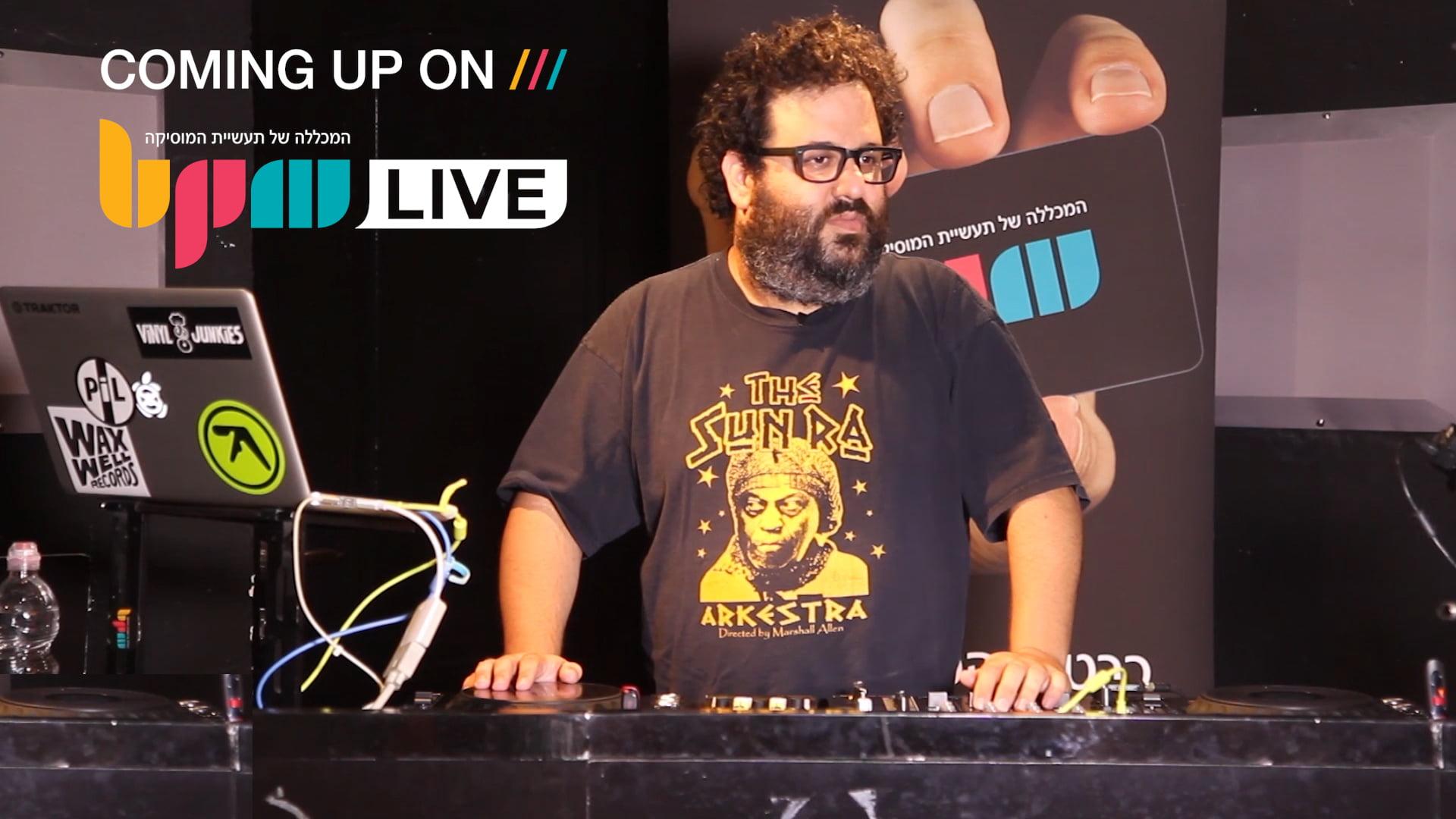 סדרת הקונטרולרים של Native Instruments – שיעור DJ לייב עם אייל גולדמן