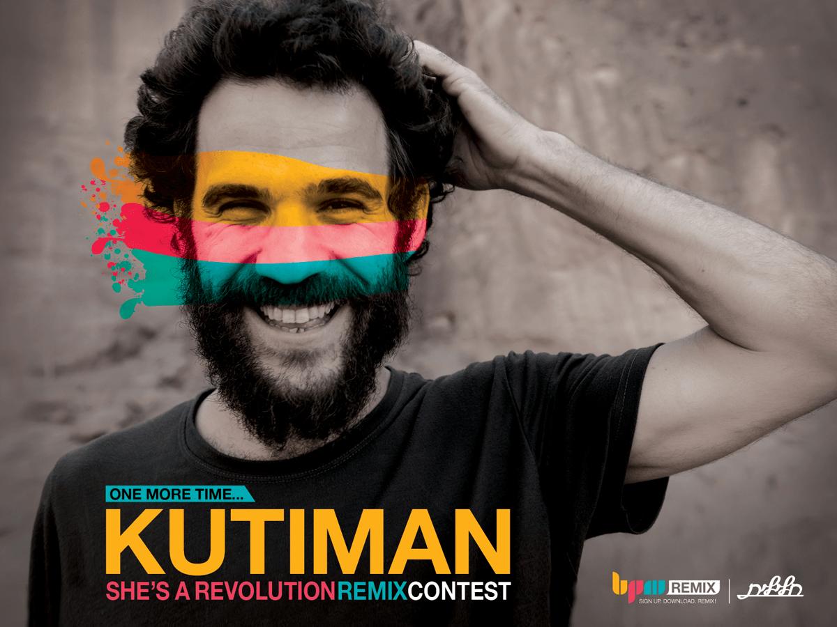 תחרות BPMREMIX – קותימן Kutiman