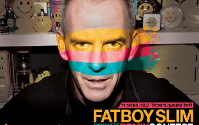 תחרות BPMREMIX ft. FATBOY SLIM
